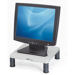 Fellowes® Monitorständer Standard 33,33 x 10,16 x 34,29 cm (B x H x T) 27kg höhenverstellbar Kunststoff platin