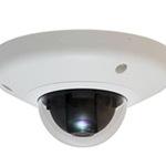 LevelOne FCS-3054 Netzwerk-Überwachungskamera