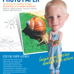InkTec Fotopapier