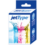 jetType Tinte kompatibel zu HP 51650YE