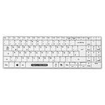 Medizin-Tastatur ITSCOOL USB Deutsch weiß