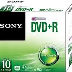 Sony 10pack 10DMR47SS